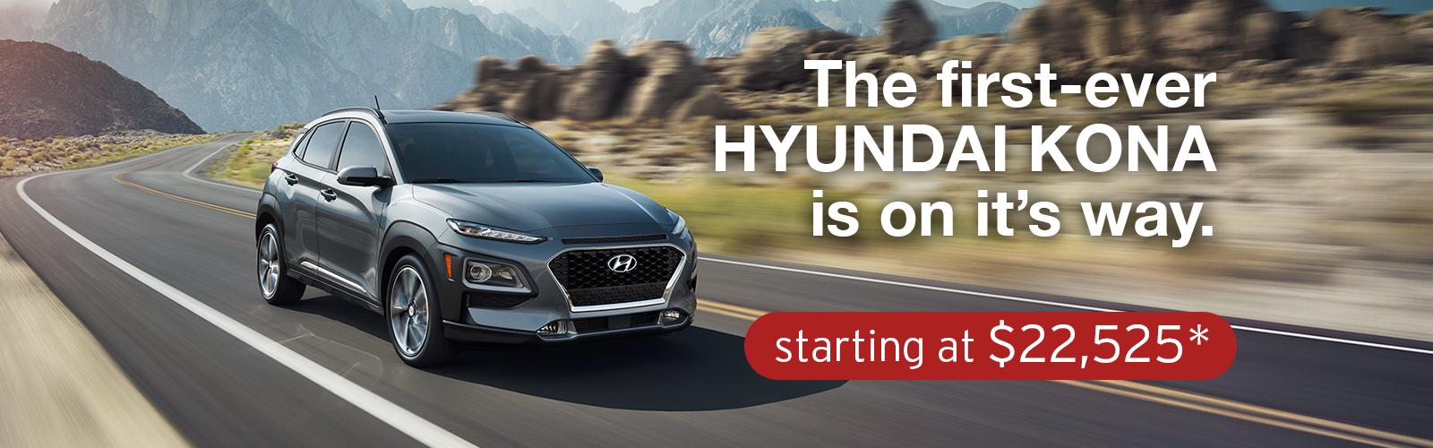2018 Hyundai Kona Arriving Soon