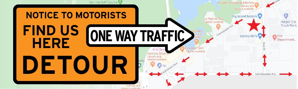 One Way Traffic Pattern
