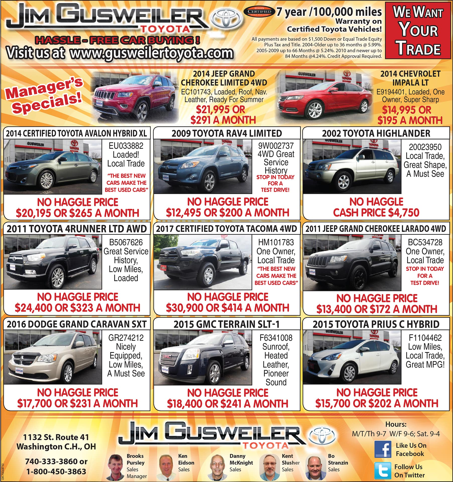 used car ad august