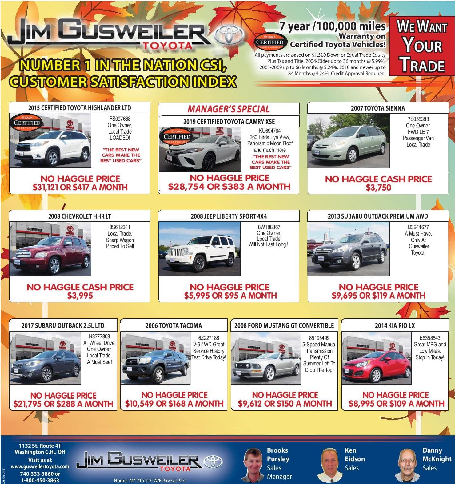 sept used ad