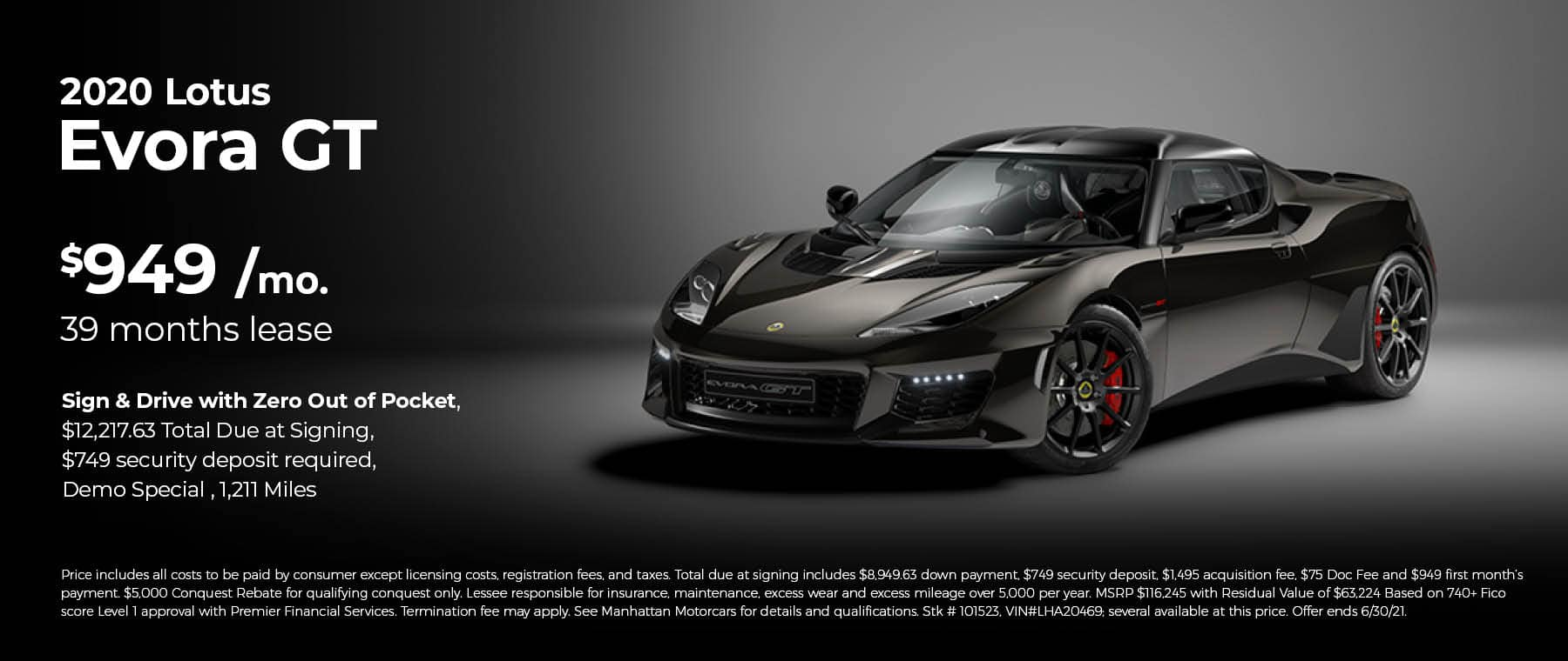MMC-Exotics-Lotus 1800 x 760 June 2021 Evora GT