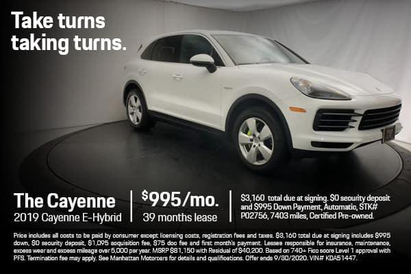 2019 Cayenne E-Hybrid