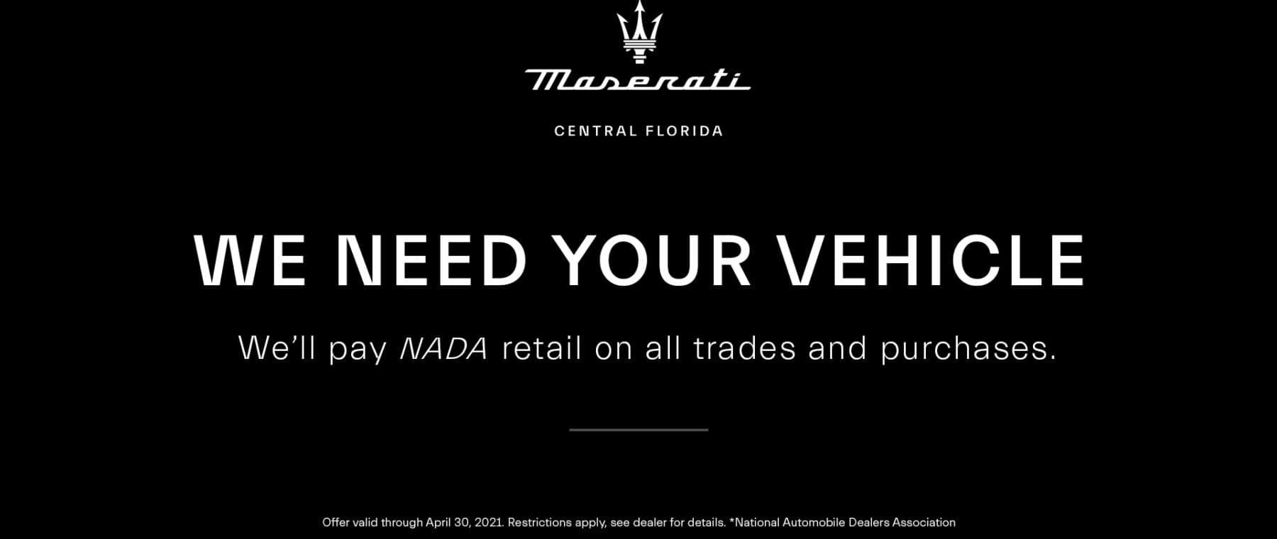 Maserati_Website_Banner_2