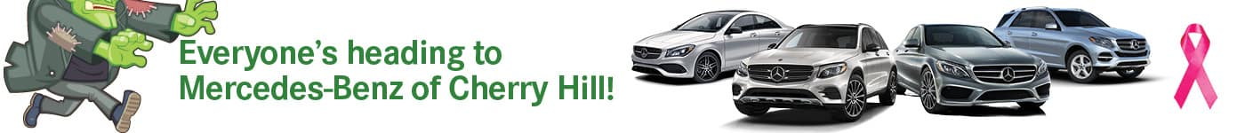 Mercedes Lease Specials & Offers