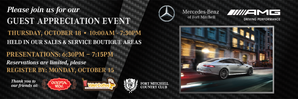 Mercedes-Benz of Fort Mitchell - Guest Appreciation Event