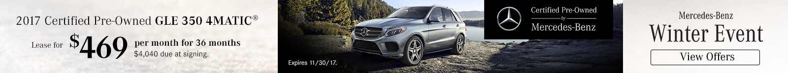 GLE Lease Special