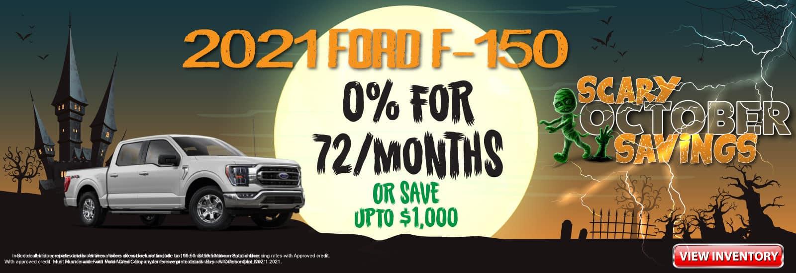 october112021-Ford-F-150-Web-Banner-1600×550