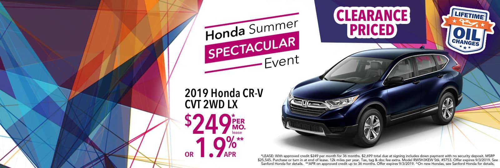 Frank Kent Honda >> Frank Kent Honda Top New Car Release Date